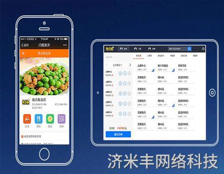 http://www.lxiaochengxu.com/