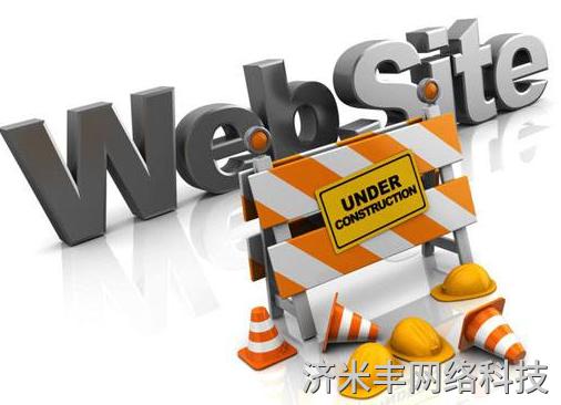 网站建设详细方案