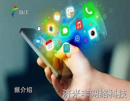 微信小程序广告平台