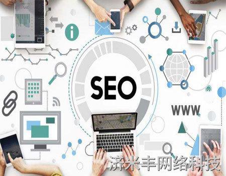 网站建设完成以后网站需要进行seo优化么?seo具体怎么优化?