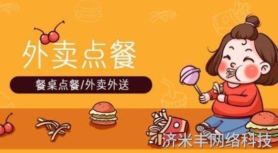 张掖微信餐饮外卖小程序怎么做推广?