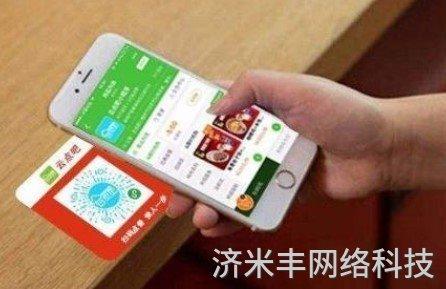武威微信餐饮外卖小程序怎么做推广?