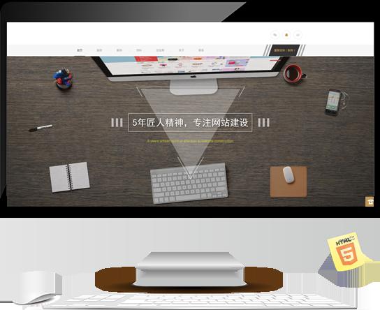兰州小程序开发-兰州网站建设
